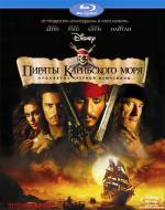 Blu-ray / Пираты Карибского моря / Pirates of the Caribbean: The Curse of the Black Pearl