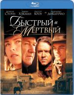 Blu-ray / Быстрый и мертвый / The Quick and the Dead