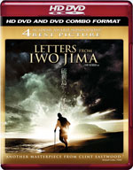 HD DVD / Письма с Иводзимы / Letters from Iwo Jima