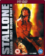 HD DVD / Рэмбо 2 / Rambo: First Blood Part II
