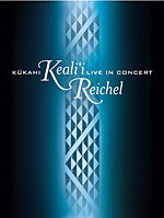 HD DVD / Kealiaposi Reichel - Live in Concert / Kealiaposi Reichel - Live in Concert