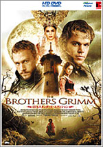 HD DVD / Братья Гримм / Brothers Grimm, The