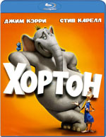 Blu-ray / Хортон / Horton Hears a Who!