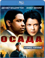 Blu-ray / Осада / The Siege