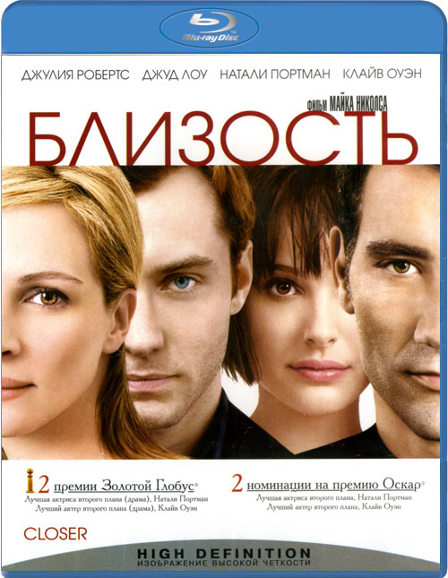 �������� / Closer (2004) BDRip 1080p
