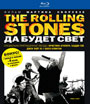 Blu-ray / The Rolling Stones: Да будет свет / Shine a Light