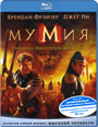 Blu-ray / Мумия: Гробница Императора Драконов / The Mummy: Tomb of the Dragon Emperor
