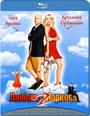 скачать фильм любовь - морковь 2 для psp
