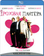 Blu-ray / Розовая пантера / The Pink Panther