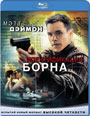 Blu-ray / Идентификация Борна / The Bourne Identity