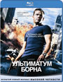 Blu-ray / Ультиматум Борна / The Bourne Ultimatum