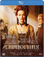 Blu-ray / Герцогиня / The Duchess