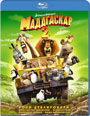 Blu-ray / Мадагаскар 2 / Madagascar: Escape 2 Africa