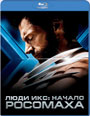 Blu-ray / Люди Икс: Начало. Росомаха / X-Men Origins: Wolverine